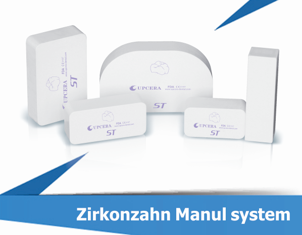 Dental Translucent Zirconia Blank For Manul System 16 Shades
